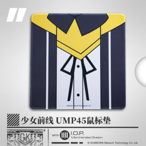 Girls Frontline UMP45 Mouse Pad
