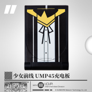 Girls Frontline Wireless Charger